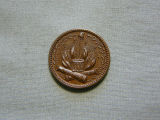 Patriotic 1861 Civil War Token With Cannons & Drums - Our Country photo