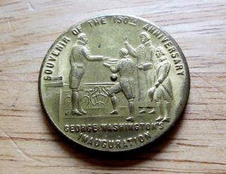 George Washington ' S Inauguration 150th Anniversary York World ' S Fair Token photo