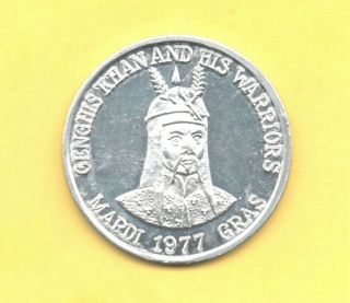 Genghis Khan And His Warriors Token 1977 Coin photo