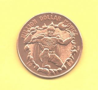 Superman Token 1982 Million Dollar Movies Coin photo