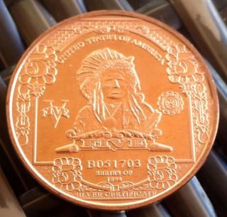 1oz.  999 Fine Copper Coin One Ounce Five Dollars Indian $5 Coin Token photo