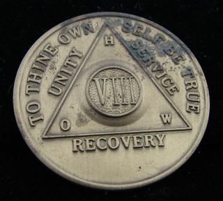 Alcoholics Anonymous H.  O.  W.  Front 8 Year Aa Back Medallion Chip Coin Token photo