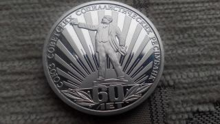 Russia Ussr 1982 Rouble,  60th Anniversary Of Soviet Union,  Unc photo