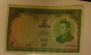 Old Laos Cinq Five 5 Kip Banknote Currency Lao Bill photo