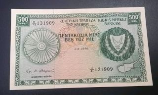 Cyprus 500 Mils 1976,  Unc photo