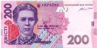 200 Hrivnas 2014 Gontareva Signatures Ta9674386 photo