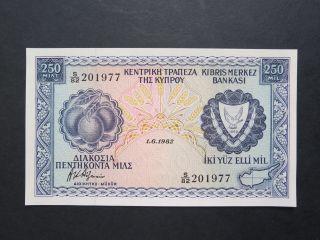 Cyprus (1982) 250 Mils P - 41c Unc (cv = $115) photo