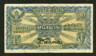 Siam (thailand) 1 Baht 1929 P16b Avf Ceremonial Procession On Back photo