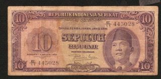 Indonesia 10 Rupiah 1950 P37 Af President Sukarno / Rice Paddy And Palms photo