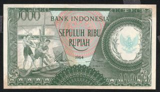 Indonesia 10,  000 Rupiah 1964 P101b Xf Fishermen / Fishing Houses photo