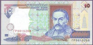 Ukraine 10 Hryven 1994 Unc photo