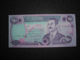 Saddam Iraq War Dinar World Paper Money Banknote Large 250 photo