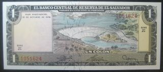 1977 Central Bank Of El Salvador 1 Colon Paper Note Cu Sku 12103050 photo