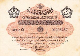 Turkey - Ottoman P 79 Ah 1331 5 Piastres Circulated photo