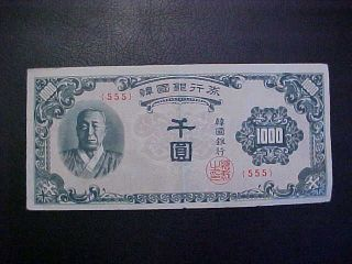1950 South Korea Paper Money - 1,  000 Won Banknote photo