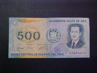 1976 Peru Paper Money - 500 Soles De Oro Banknote photo