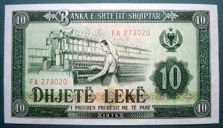 Albania 1976 10 Leke photo