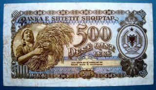 Albania 1949 500 Leke photo