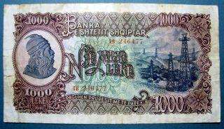 Albania 1949 1000 Leke photo