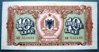 Albania 1949 10 Leke photo