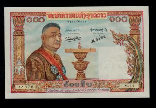 Lao 100 Kip (1957) Pick 6 Au - Unc. photo