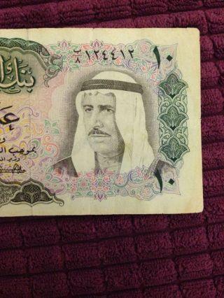 Kuwait 10 Dinars,  Law1968,  P - 10 photo