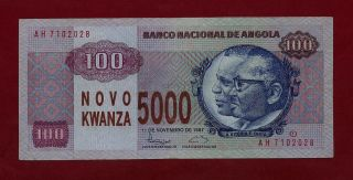 Portugal Angola 5000 Novo Kwanza On 100 Kwanzas 1987 P - 125 Vf,  Rareeeee photo