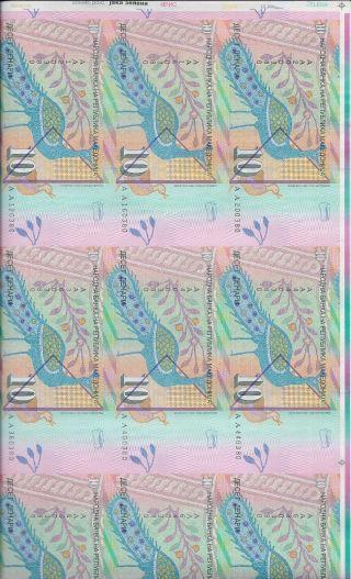 Macedonia Uncut Sheet 10 Denari 1996 Sheet Of 24 Choice Unc photo
