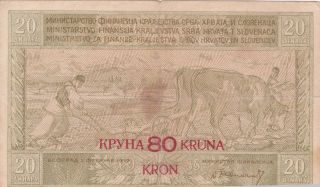 20 Denar/80 Kronen From Kingdom Of Yugoslavia 1919 Rare,  First Independence Issue photo