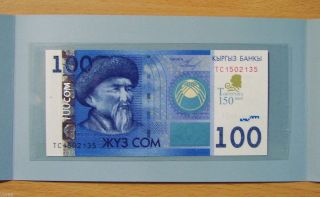 Kyrgyzstan - 100,  200 Som 2014 Au - Unc,  Commemorative In Folder, photo