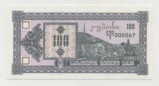 Georgia 100 Laris 1993 Pick 28 Unc Banknote Uncirculated photo