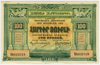 Armenia 1919 Issue Scarce 100 Rubley Very Crisp Choice Au.  Pick 31. photo
