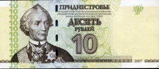 Transnistria 10 Rublei 2007 P - 44 Aunc Uncirculated Banknote photo