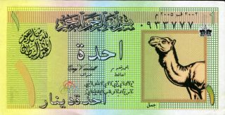 Antnapolistan (central Bank) 1 Dinar Aunc Fantasy Uncirculated Note photo