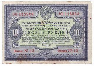 Wonga sa cash loans picture 8