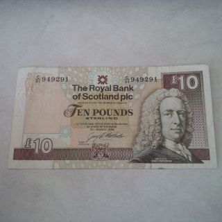1994 10 Serling Pounds Royal Bank Scotland Bank Note photo