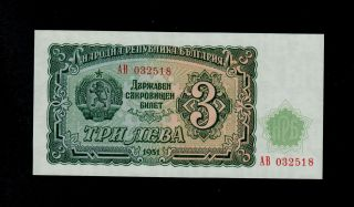 Bulgaria 3 Leva 1951 Ab Pick 81 Unc Banknote. photo