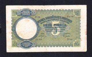 1939 Albania Paper Money,  5franga.  Italy Occupation photo