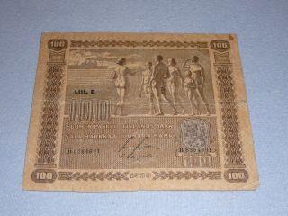 100 Markka 1939 photo