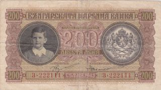 200 Leva From Bulgaria 1943 Nazi Occupation Very Rare,  Note Vg - Fine photo