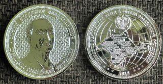 Putin Crimea Annexation Coin 2014 Silver Clad Proof photo