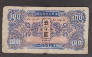1953 1 FEN CHINA CHINESE CURRENCY GEM UNC BANKNOTE NOTE MONEY BANK BILL CASH