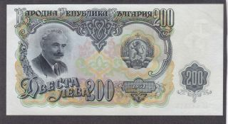 1951 200 Leva Bulgaria Currency Large Aunc Banknote Note Money Bank Bill Cash photo