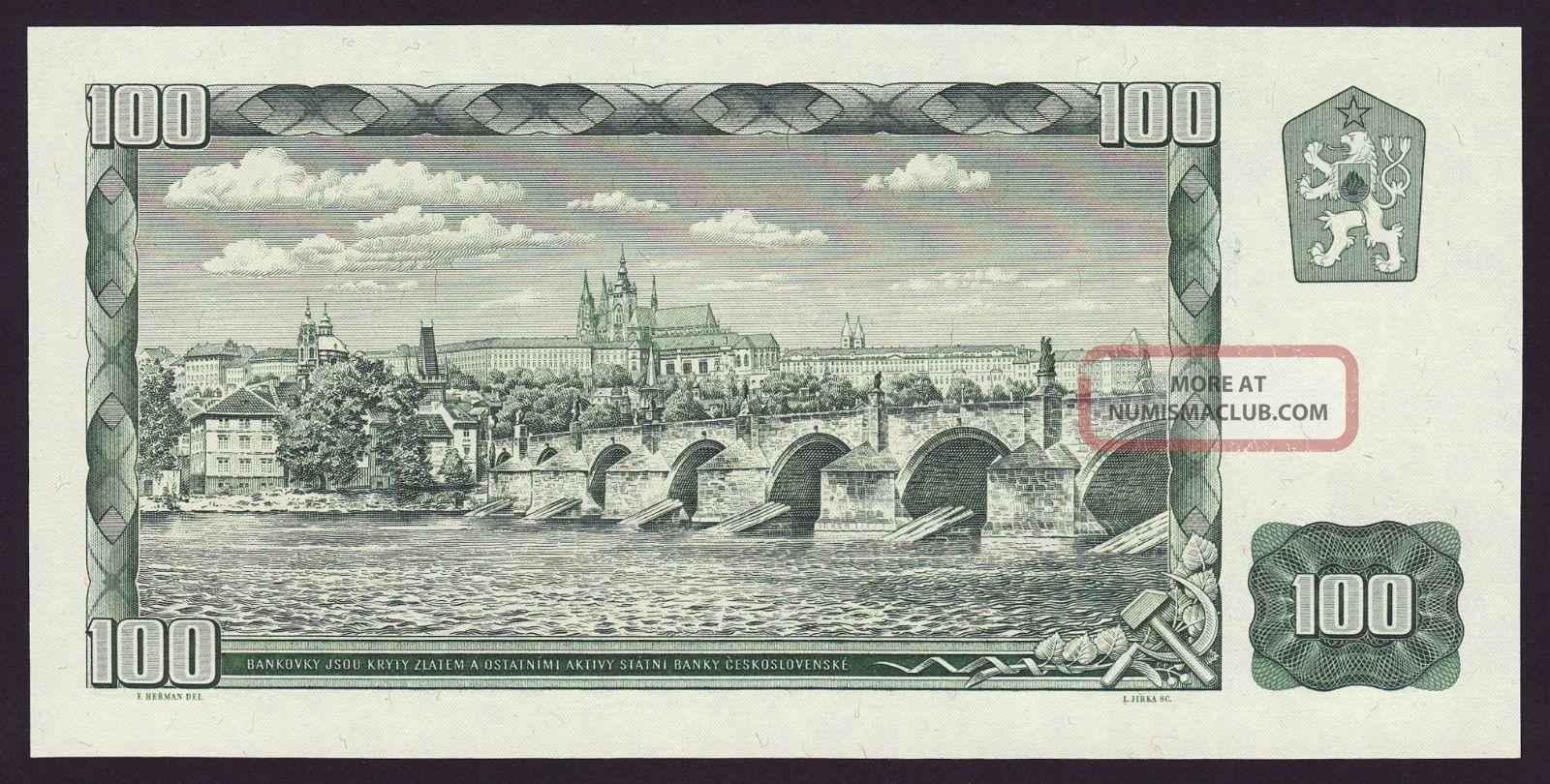 С чешкой за деньги 21 фотография