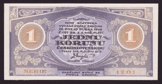 Czechoslovakia - 1 Koruna,  1919 - Unrealized Design - Photocopy - Unc photo