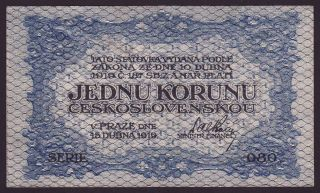 Czechoslovakia - 1 Koruna,  1919 - Xf - Vf photo