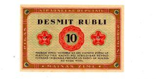 Latvia P - R4 10 Rubli (1919) Unc photo