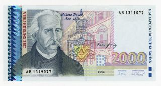 Bulgaria … P - 107 … 2,  000 Leva … 1996 … Unc photo