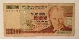 100,  000 Lira Turkey Banknote - We Combine Shipment photo