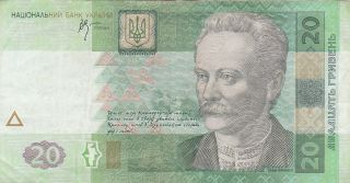2005 Ukraine 20 Hryven Banknote photo